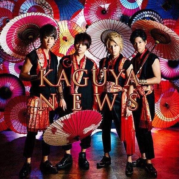 """NEWS""""増田貴久""""さんにシングル""""KAGUYA""""にて""""H>FRACTAL オリジナルイヤーカフ""""を着用して頂きました。"""