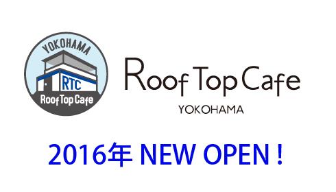 rooftopcafe(ロクカフェ)求人募集