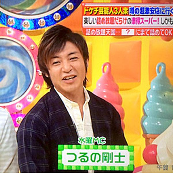 """5月6日(水)放送、日本テレビ """"ヒルナンデス""""にてつるの剛さんに """"MUZE""""、""""PARADOX""""のアイテムを着用して頂きました。"""