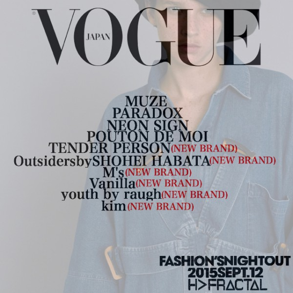 H>FRACTAL【VOGUE FASHION'S NIGHT OUT】