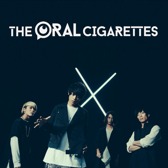 """THE ORAL CIGARETTES"" さま着用 MUZE着用アイテム紹介"