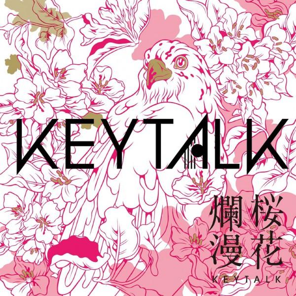 """""""KEY TALK""""さま着用 PARADOX アイテム紹介"""