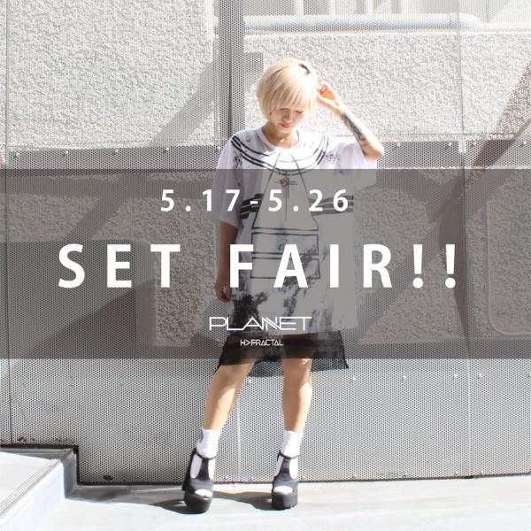 "5.17 – 5.26 ""SET FAIR!!"" 開催!!"