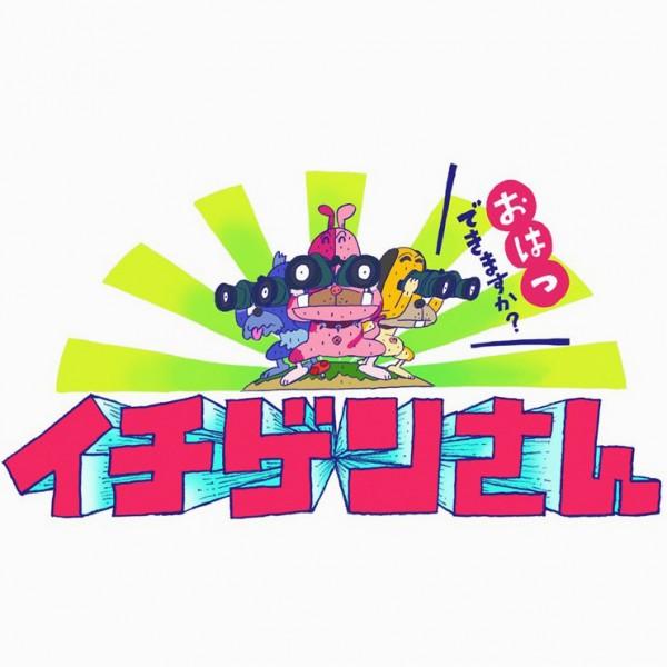 """""""イチゲンさん (TV TOKYO)"""" にて堂本剛さんに """"MUZE"""" , """"PARADOX""""のアイテムを着用して頂きました。"""