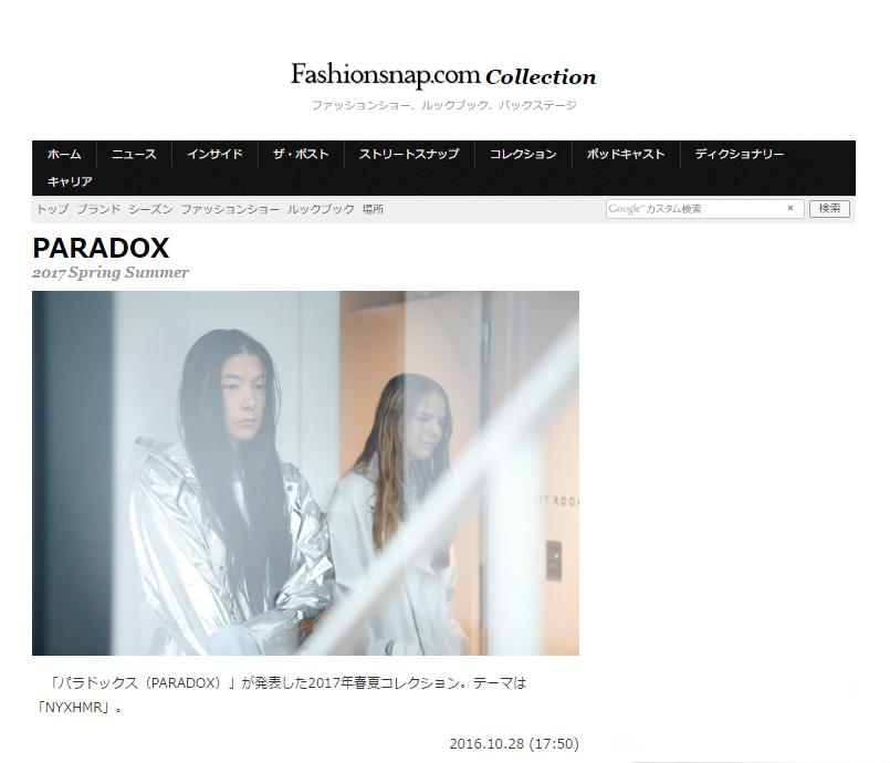 fashionsnap_paradox01