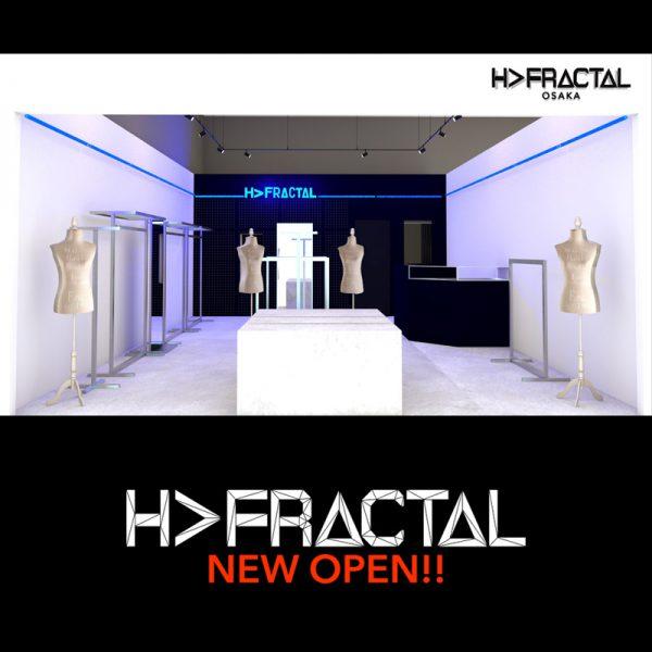 H>FRACTAL エイチフラクタル 事業拡大 と 新店オープンについて