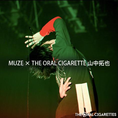 【MUZE × THE ORAL CIGARETTE 山中拓也】 コラボレーションしLIVE衣装を製作させて頂きました
