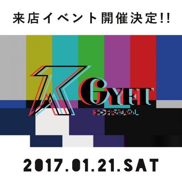 1/21(土)タイショウさん来店イベント開催!!!【TKCH×GYFT by H>FRACTAL】コラボ
