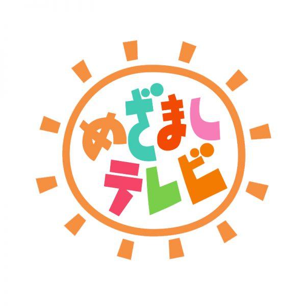 """フジテレビ""""めざましテレビ""""番組内の THE ORAL CIGARETTES特集にて山中拓也氏にMUZEのアイテムをご着用頂きました。"""