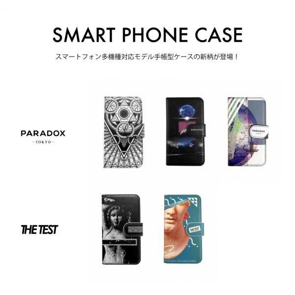 【H>FRACTAL OSAKA】 GRAPHIC SMART PHONE CASE
