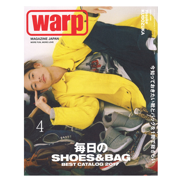 """""""warp MAGAZINE JAPAN 4月号""""にて弊社アパレルスタッフが掲載されました。"""