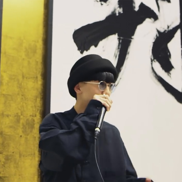 AYAKASHI / KAIRI (feat.松村宗亮,金理有,万美)