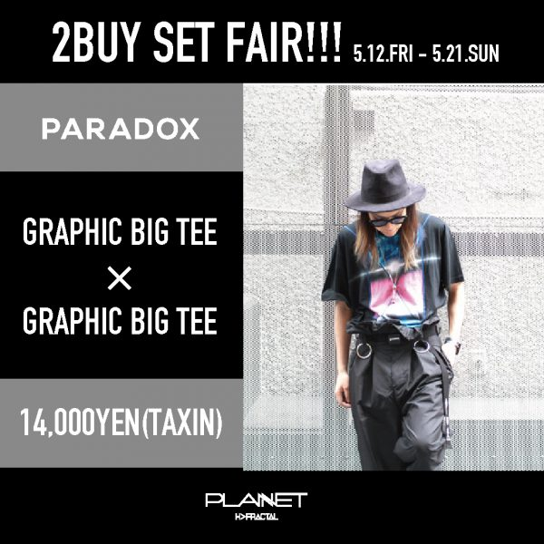 PLANNET | 【2BUY SET FAIR】05.12-05.21