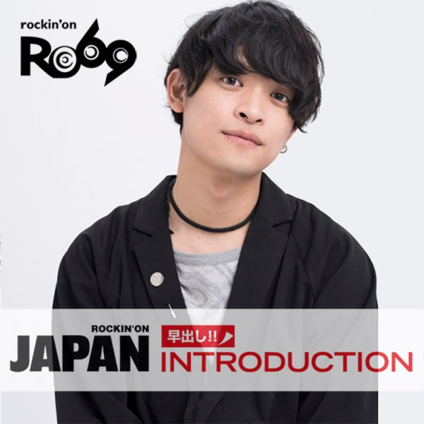 """RO69"" THE ORAL CIGARETTES山中拓也氏インタビュー記事にてMUZEのアイテムをご着用頂きました。"