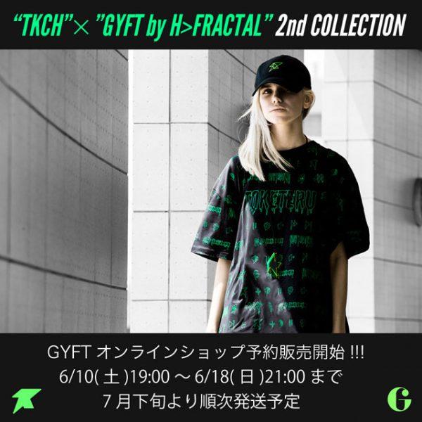 6/10(土)19:00~【TKCH×GYFT by H>FRACTAL】2nd COLLECTION オンラインショップご予約受付!!!