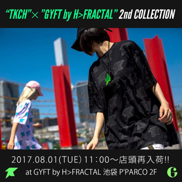 【TKCH×GYFT by H>FRACTAL】2nd COLLECTION GYFT店頭再入荷
