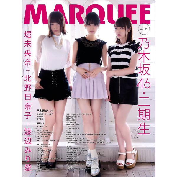 """""""MARQUEE vol,122""""にて「yAmmy」がアイドルグループCY8ERとしてインタビュー記事掲載されました。"""