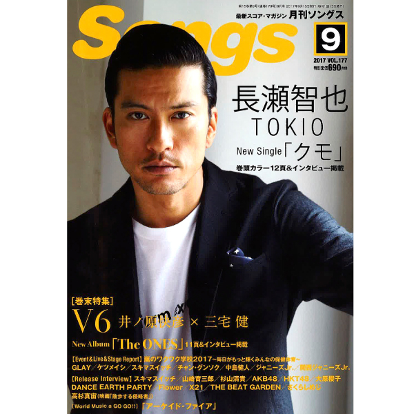 """Songs vol,177""にて月間Zyungs.特集にてMUZE・PARADOX・THETESTを着用頂きました。"
