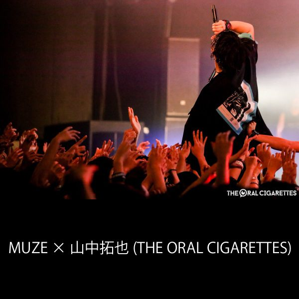 【MUZE × THE ORAL CIGARETTES 山中拓也】 コラボレーションLIVE衣装を製作させて頂きました