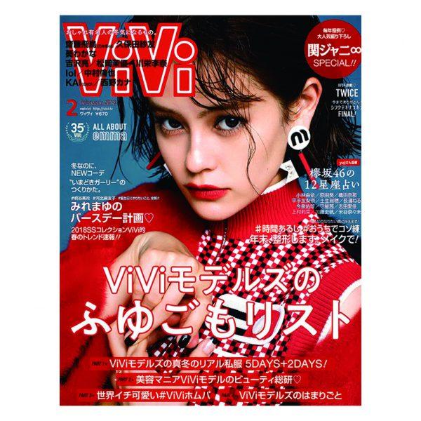 """MUZE"" 掲載 ""ViVi 2月号"""