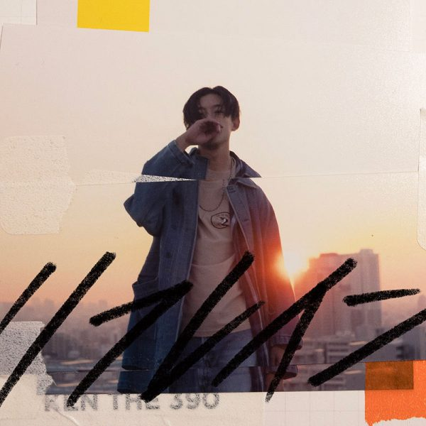 "MUZE衣装提供 ""KEN THE 390 ""新曲「リフレイン」MV"